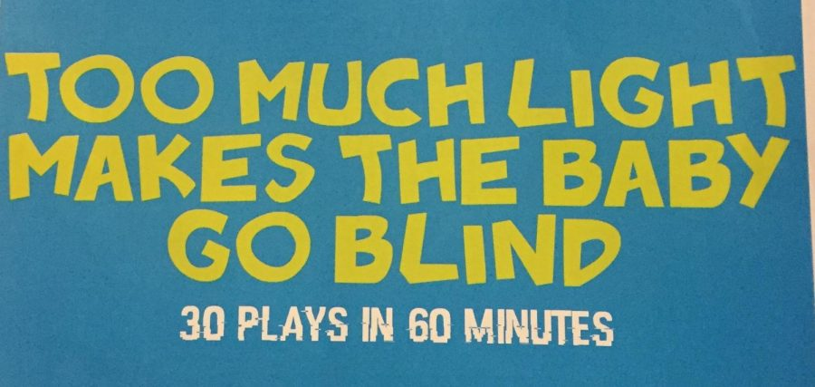 Hawk Theatre Company to perform Too Much Light Makes The Baby Go Blind